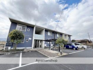 サニーコート A棟 1階の賃貸【広島県 / 福山市】