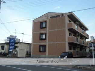 WESTⅡ 1階の賃貸【広島県 / 三原市】