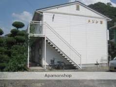メゾン藤 2階の賃貸【広島県 / 福山市】