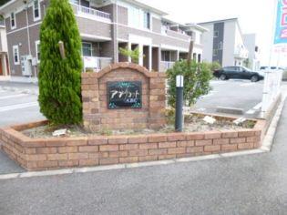 広島県呉市安浦町中央北2丁目の賃貸アパートの外観