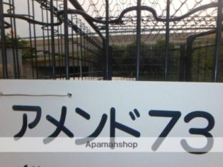 徳島県徳島市川内町鈴江東の賃貸マンションの外観