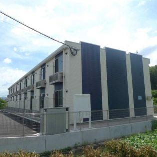 レオネクストラーラⅡ 2階の賃貸【福岡県 / 飯塚市】