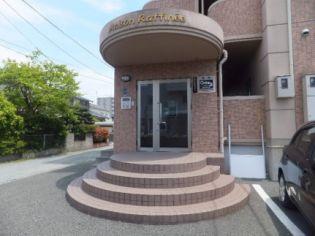メゾンラフィネ 1階の賃貸【熊本県 / 熊本市南区】