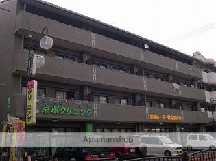 京塚チェリーマンション 3階の賃貸【熊本県 / 熊本市中央区】