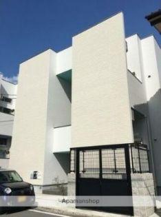 イーナ島崎 2階の賃貸【熊本県 / 熊本市中央区】