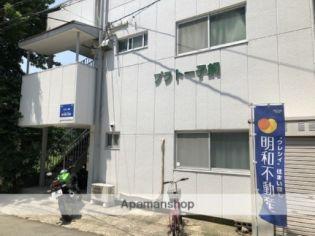 プラトー子飼 3階の賃貸【熊本県 / 熊本市中央区】