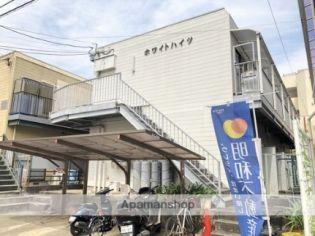 ホワイトハイツ 1階の賃貸【熊本県 / 熊本市中央区】