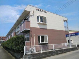ヒルハウス 2階の賃貸【熊本県 / 熊本市東区】
