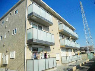 プリズムA(プリズムエー) 2階の賃貸【神奈川県 / 大和市】
