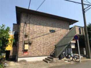 エクレール(エクレール) 2階の賃貸【神奈川県 / 相模原市中央区】