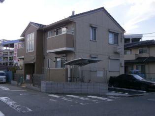 東京都町田市鶴間8丁目の賃貸アパート