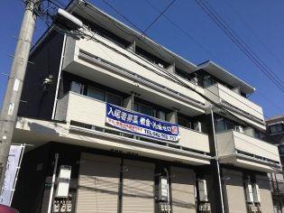 メーヴェ町田 3階の賃貸【神奈川県 / 相模原市南区】