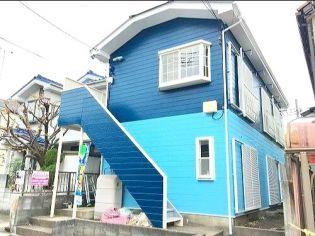 ツカサハイツ 2階の賃貸【神奈川県 / 相模原市南区】