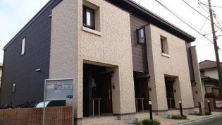 カーサ カルム 2階の賃貸【神奈川県 / 大和市】