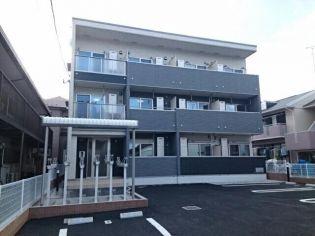 グレイス・ヒルズ 2階の賃貸【神奈川県 / 座間市】