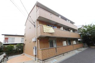 Blossom GardenI 2階の賃貸【神奈川県 / 相模原市南区】