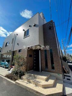 東京都目黒区三田2の賃貸マンション