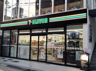 セブンイレブン世田谷自由が丘駅南店(コンビニ)まで156m