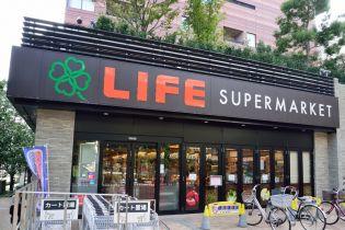ライフ目黒大橋店(スーパー)まで329m