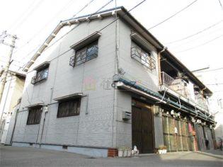 三上文化住宅 2階の賃貸【大阪府 / 大阪市港区】