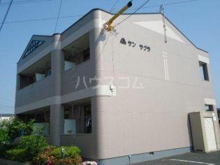 サン サクラ 2階の賃貸【愛知県 / 小牧市】