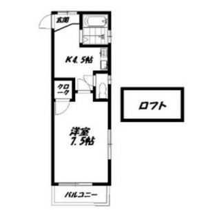 セルバ中尾 2階の賃貸【福岡県 / 福岡市南区】