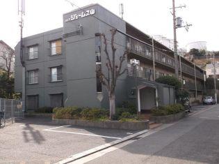 ハイツジェームス山 3階の賃貸【兵庫県 / 神戸市垂水区】