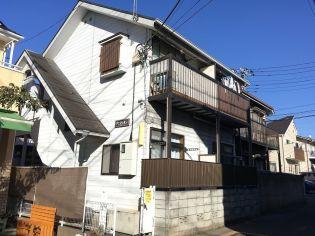 アビタシオンカジノ 1階の賃貸【東京都 / 小金井市】