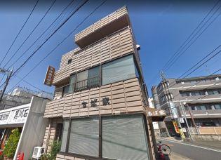 ちば家ビル 3階の賃貸【東京都 / 府中市】
