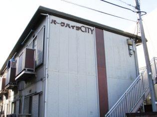 パークハイツCITY 2階の賃貸【東京都 / 府中市】