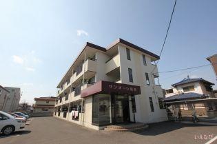 サン・オーレ新涯 3階の賃貸【広島県 / 福山市】