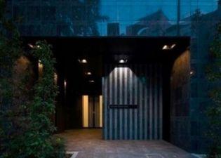 東京都目黒区青葉台4丁目の賃貸マンションの外観