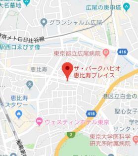 ザ・パークハビオ恵比寿プレイスの画像