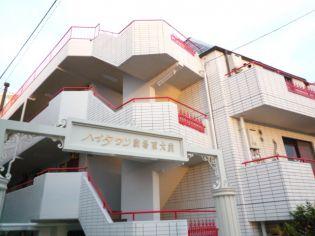 東京都目黒区駒場3丁目の賃貸マンションの外観