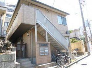 東京都渋谷区恵比寿南2丁目の賃貸アパートの外観