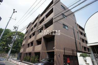 東京都品川区北品川4丁目の賃貸マンション