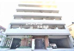 東京都大田区中央8丁目の賃貸マンションの画像