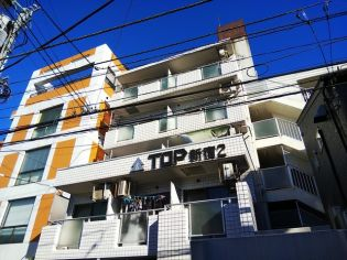 TOP・新宿第2[208号室]の外観