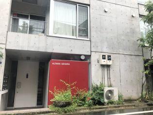 東京都渋谷区上原2丁目の賃貸マンション