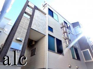 サヴォイ渋谷本町[1階]の外観