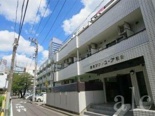 藤和シティコープ初台 2階の賃貸【東京都 / 渋谷区】