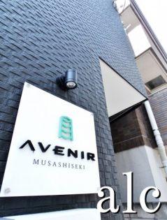 アヴニール武蔵関(AVENIR武蔵関) 3階の賃貸【東京都 / 練馬区】
