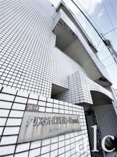 クリスタル南阿佐ヶ谷パートⅠ[3階]