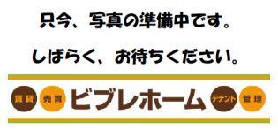 [一戸建] 大阪府堺市西区北条町1丁 の賃貸【大阪府 / 堺市西区】