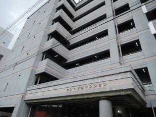セントラルマンション[6階]の外観