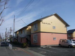 ラ・ホンテ・コグレ[1階]
