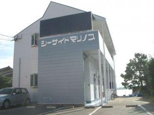 シーサイドマリノス 1階の賃貸【福岡県 / 福岡市東区】