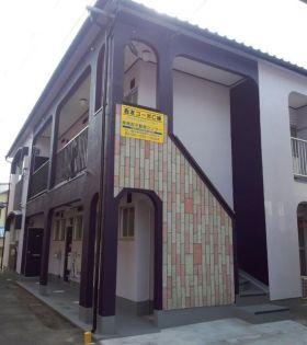 福岡県福岡市東区香椎駅東1丁目の賃貸アパートの画像