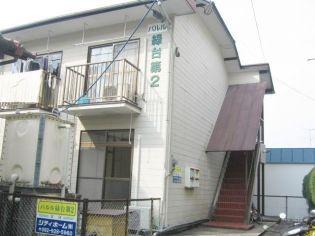パルル緑台第2 2階の賃貸【福岡県 / 筑紫野市】