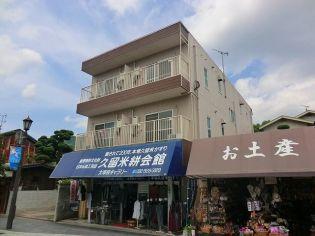 中島ビル 2階の賃貸【福岡県 / 太宰府市】